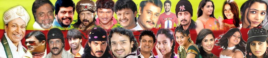 Kannada Mp3 Songs Free Download, Latest, Old, Devotional, Janapada Songs…