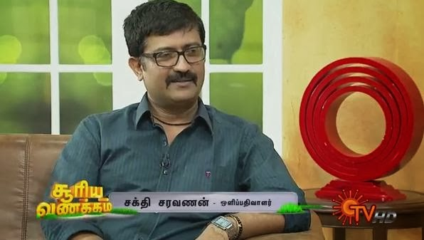 Virundhinar Pakkam – Sun TV Show 07-02-2014 Cinematographer Satya Sarvanan