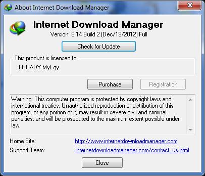باتش idm 6.14 انترنت دوانلود مانجر 6.14b2 كراك سيريال كيجين دونلود منجر برنامج