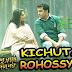 Kichuta Rohossyo Lyrics - Jomer Raja Dilo Bor   Anupam Roy, Somlata