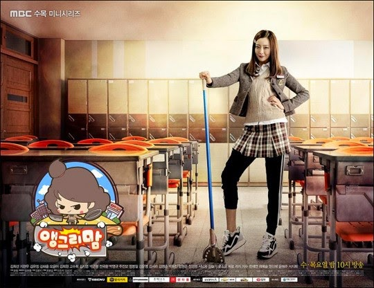 Angry Mom Angry Mom episode 2 EnjoyKorea ji hyun woo angry mom Kim Yoo Jung angry mom Korean Dramas Lizzy Mom episode1 kim hee sun angry mom afterschool lizy angry mom