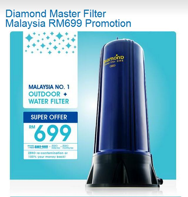 Diamond Home Spring Water Plan