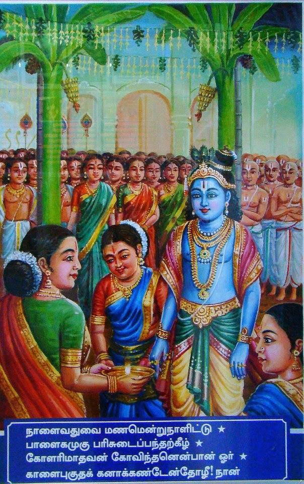 nachiyar thirumozhi tamil pdf