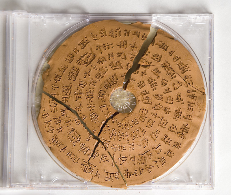 Origenes tablillas de nippur for Las tablillas