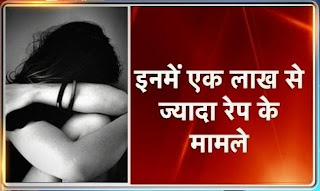 more than one lac pending rape cases more than one lac pending rape cases more than one lac pending rape cases more than one lac pending rape cases more than one lac pending rape cases more than one lac pending rape cases more than one lac pending rape cases more than one lac pending rape cases more than one lac pending rape cases more than one lac pending rape cases more than one lac pending rape cases more than one lac pending rape cases more than one lac pending rape cases more than one lac pending rape cases more than one lac pending rape cases more than one lac pending rape cases more than one lac pending rape cases more than one lac pending rape cases more than one lac pending rape cases