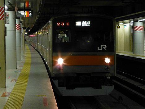 京葉線 快速 西船橋行き 205系5000番台(終電運行)