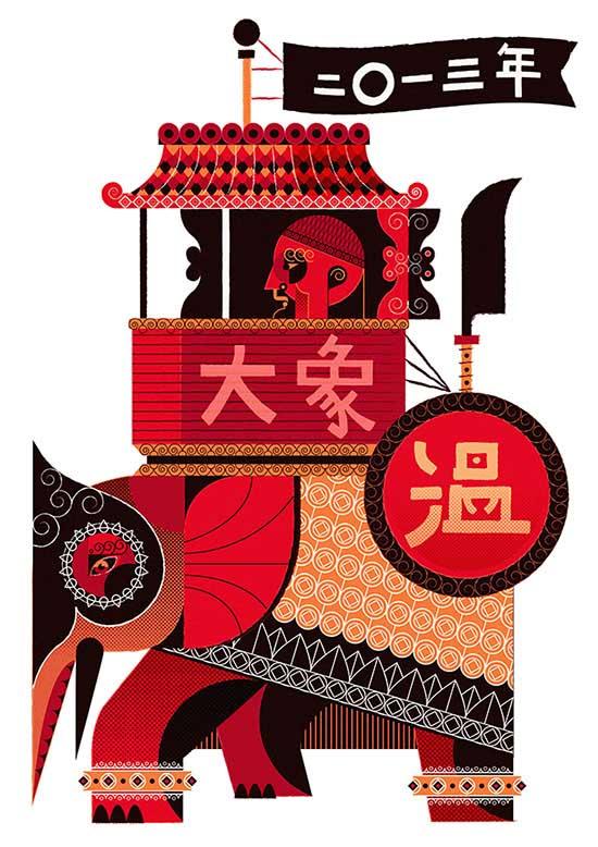 Jonny Wan - http://www.jonnywan.com/