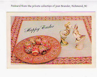 Ukrainian Gift Shop postcard. SERIES 1. #C006 front