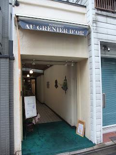 金の蔵のケーキ!(Salon de The AU GRENIER D'OR (サロン・ド・テ オ・グルニエ・ドール))(京都・烏丸)