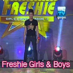 [ TV SHOW ] Freshie Girls & Boys 06-Mar-2014 Part 01 ▶ Fashion Show - MYTV, TV Show, MY TV Freshie Boy - Girls