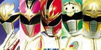 assistir - Gosei Sentai Dairanger 15 - online