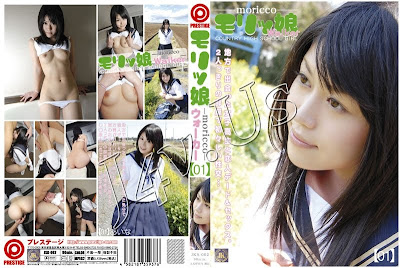 118jks002pl [JKS 002] Moricco Country High School Girl Vol 1 Aina あいな