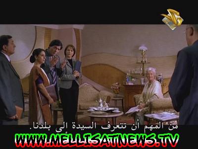 Nom De La Vedio Rockstar Star Cast Interview On Zee Aflam