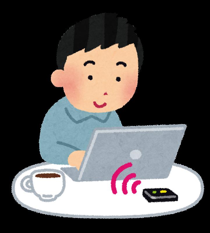 「カフェ パソコン  イラスト」の画像検索結果