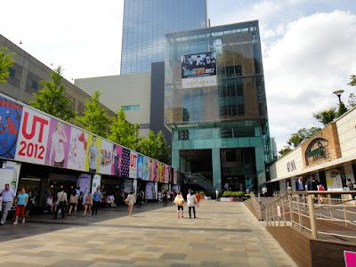 COEX Shopping Centre at Seoul South Korea