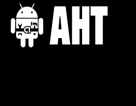 Android Hack Tools - AHT