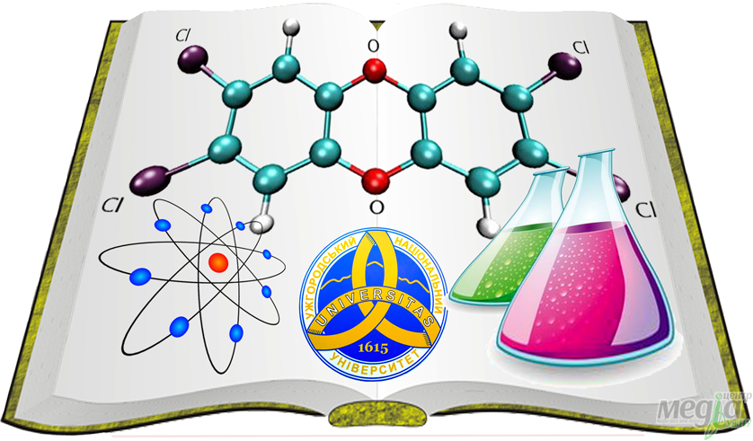 Сучасна хімія - наше життя