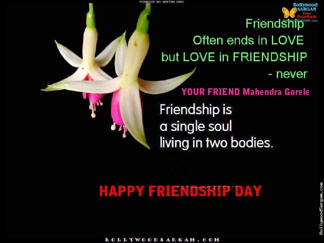 Friendship Day Greeting In Marathi Assal Marathi