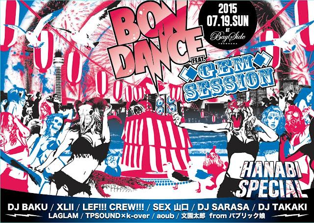 http://bayside-yokohama.jp/event/