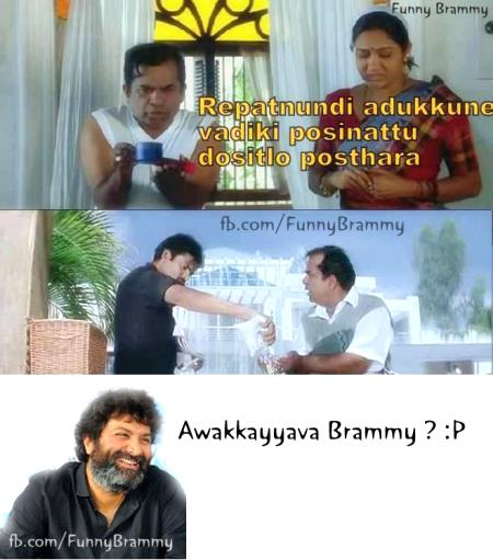 ACTRESS WORLD: Funny Telugu facebook Images