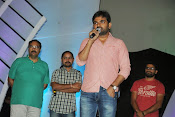 Ala Ela Movie Audio Release Function-thumbnail-12