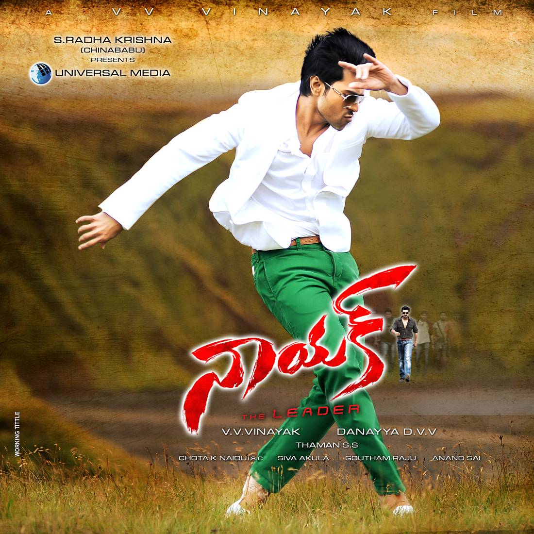 Naayak Naayak Movie Wallpaper...