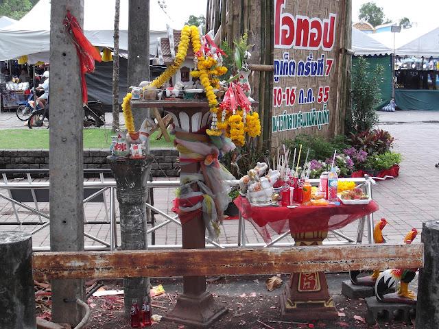 One Tambon One Product. Phuket