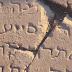Arqueólogos encontram provas da passagem que narra Jesus e os demônios na manada de porcos