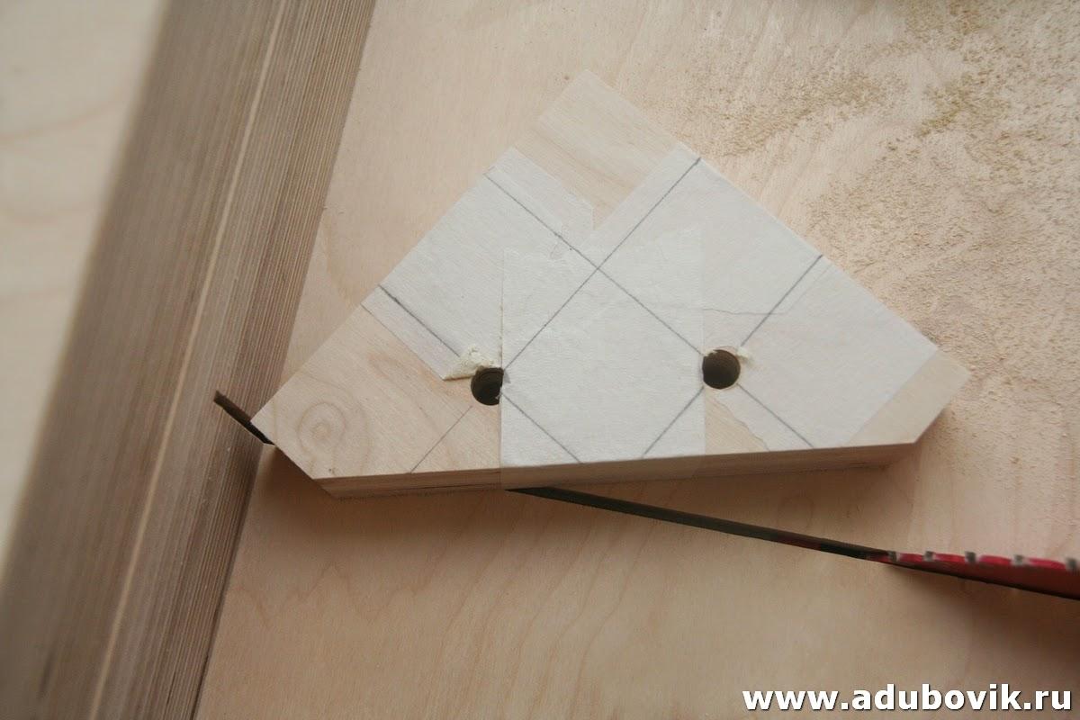 DIY square