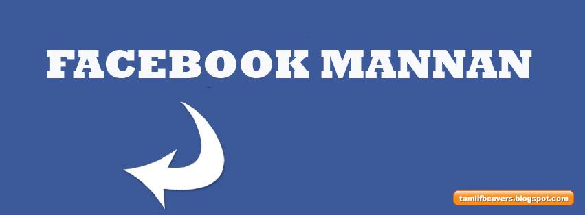 My India FB Covers: Facebook Mannan - Arrow FB Cover