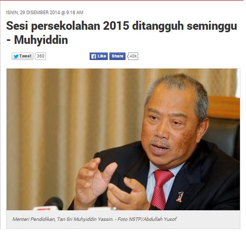 Sesi Persekolahan 2015 ditangguh seminggu