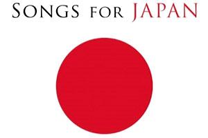 Daftar Nama Band Jepang