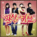 [Album] Various Artists - Couple Or Trouble OST