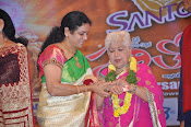 Santhosham Awards 2014 event photos-thumbnail-13