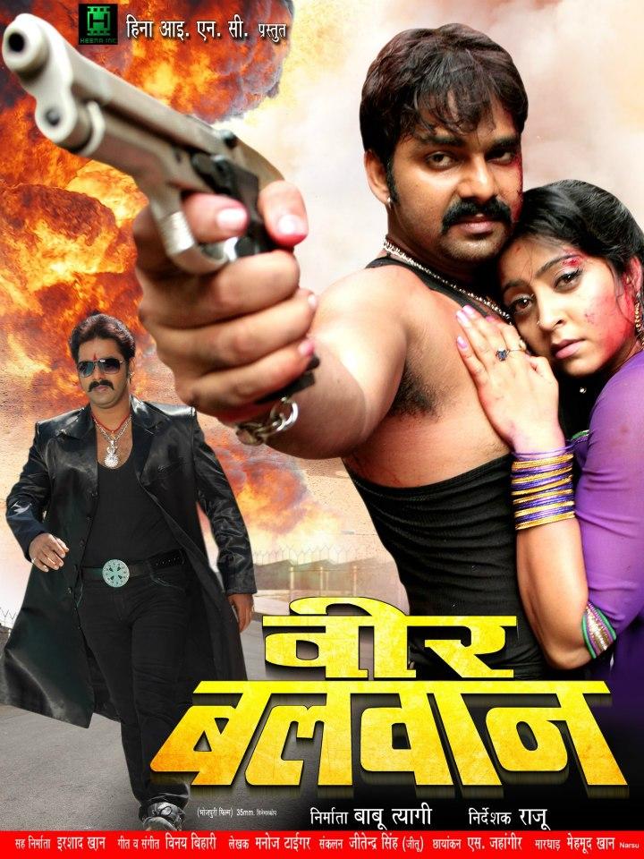 khatrimaza bollywood movies tiger zinda hai full movie download