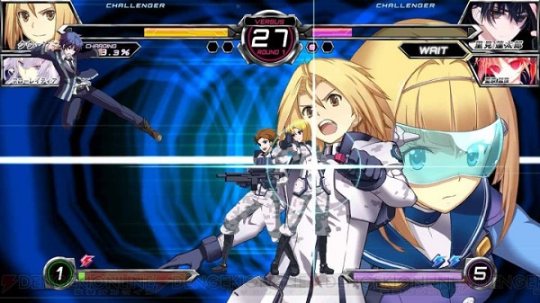 Heavy Object en Dengeki Bunko Fighting Climax