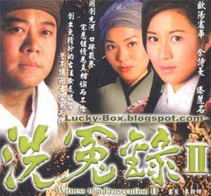 Nhân Chứng 2 (2001)