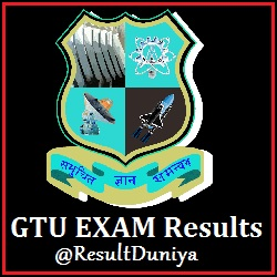 GTU MBA MCA Diploma Regular/Remedial Exam Results 2015