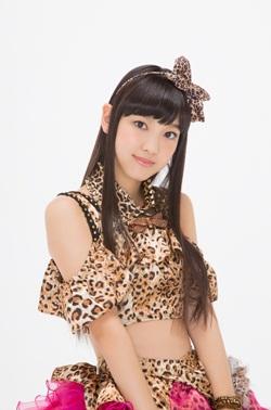 Morning Musume Iikubo Haruna Help Me Pics