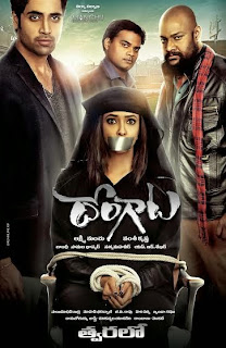 Dongaata Movie Review,Dongaata Movie Ratings,Dongaata movie Ratings,Lakshmi Manchu Dongaata movie reviews