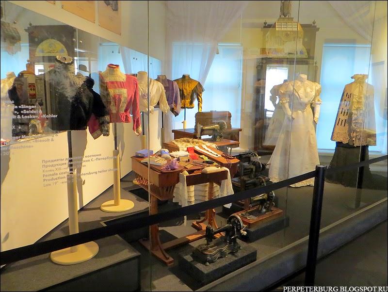 Музей Петербурга-Петрограда модное ателье старинная одежда