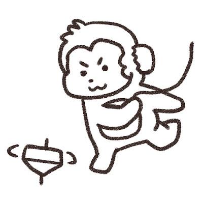 コマを回す猿のイラスト(申年)モノクロ線画