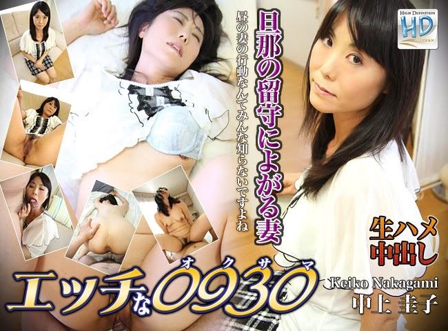 Ionk93g ori1099 Keiko Nakagami 05310