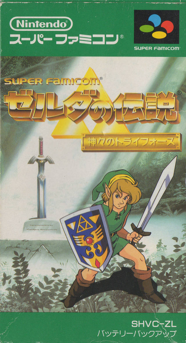 [JEU] LA PLUS BELLE JAQUETTE DU MONDE - Page 3 The+Legend+of+Zelda+A+Link+to+the+Past+Japanese+Super+Famicom+boxart+coverart