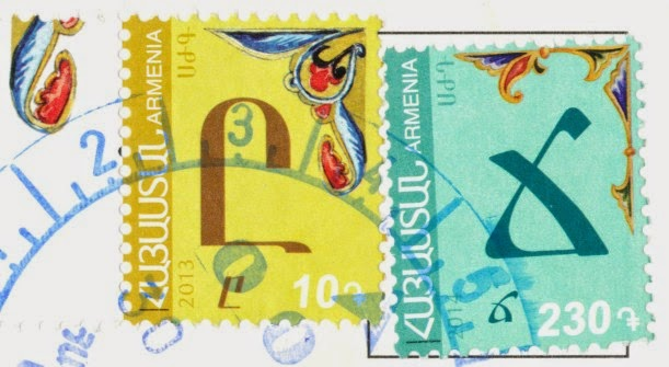 stamps, armenia, alphabet, Ը, Ճ