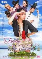 Film Drama Korea Tamra The Island