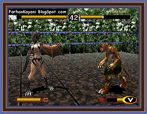 Bloody Roar 2 Free Download Screen Shot Number .1