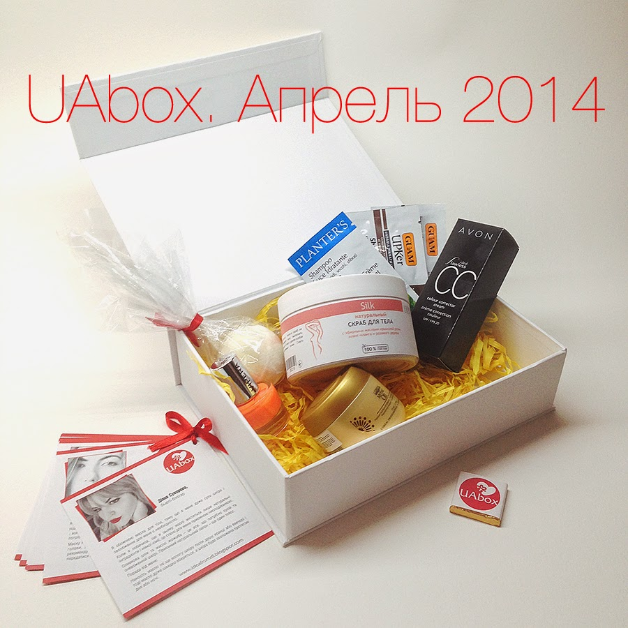 UAbox