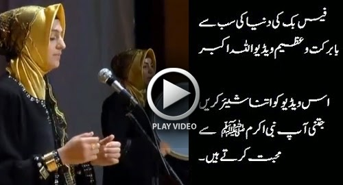 Beautiful Arabic Naat - YouTube