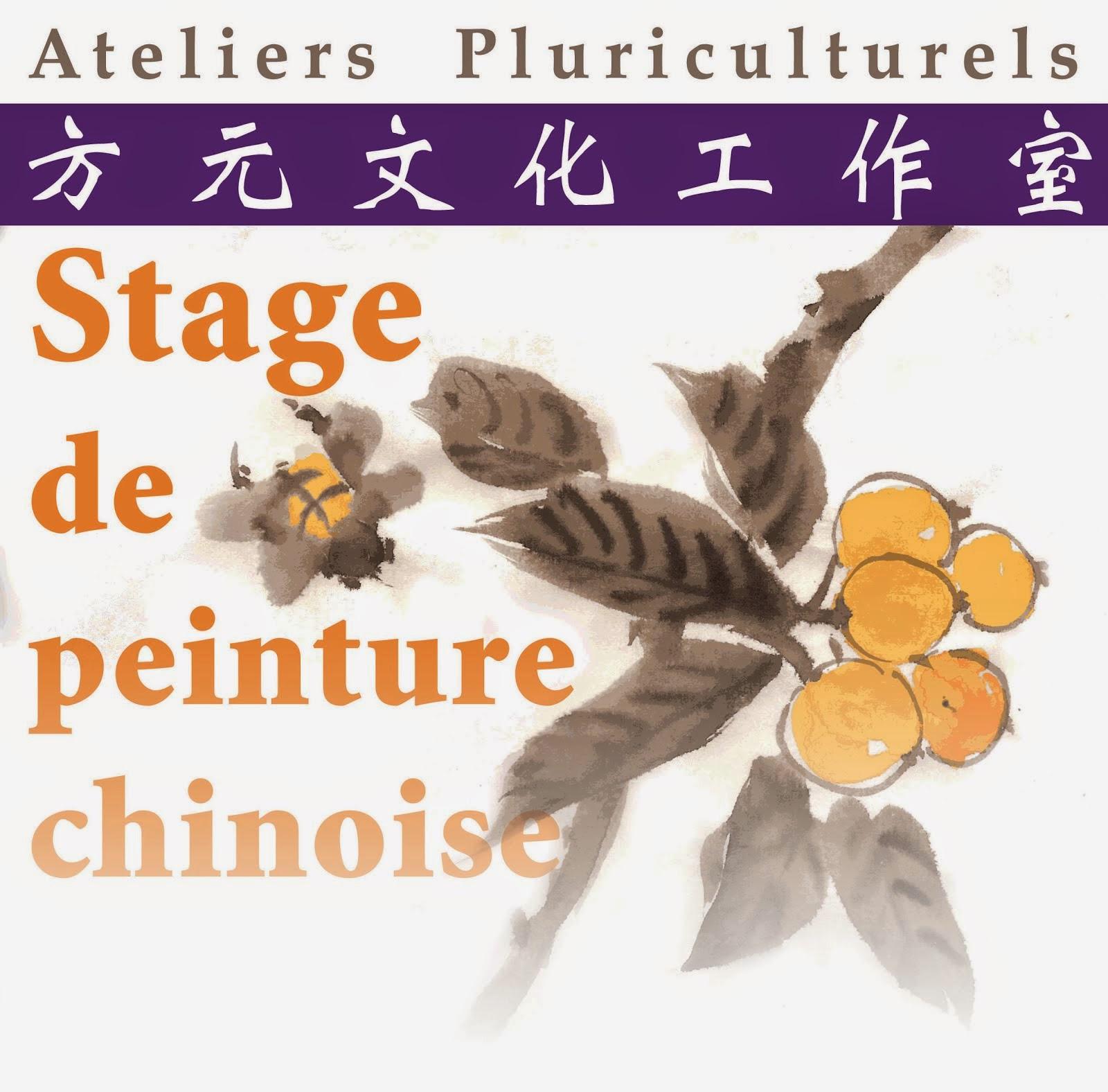 Stage de peinture chinoise